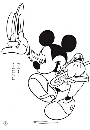 Walt Disney Coloring Pages - Mickey muis