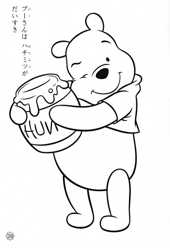 Walt Disney Characters پیپر وال called Walt Disney Coloring Pages - Winnie the Pooh