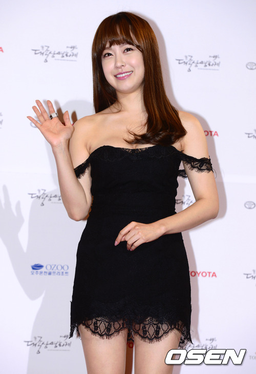 Yoo So Young images So Young 49th DaeJong Film Festival HD ...
