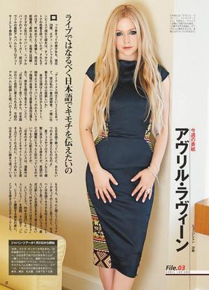 Spa! Magazine (Japan)