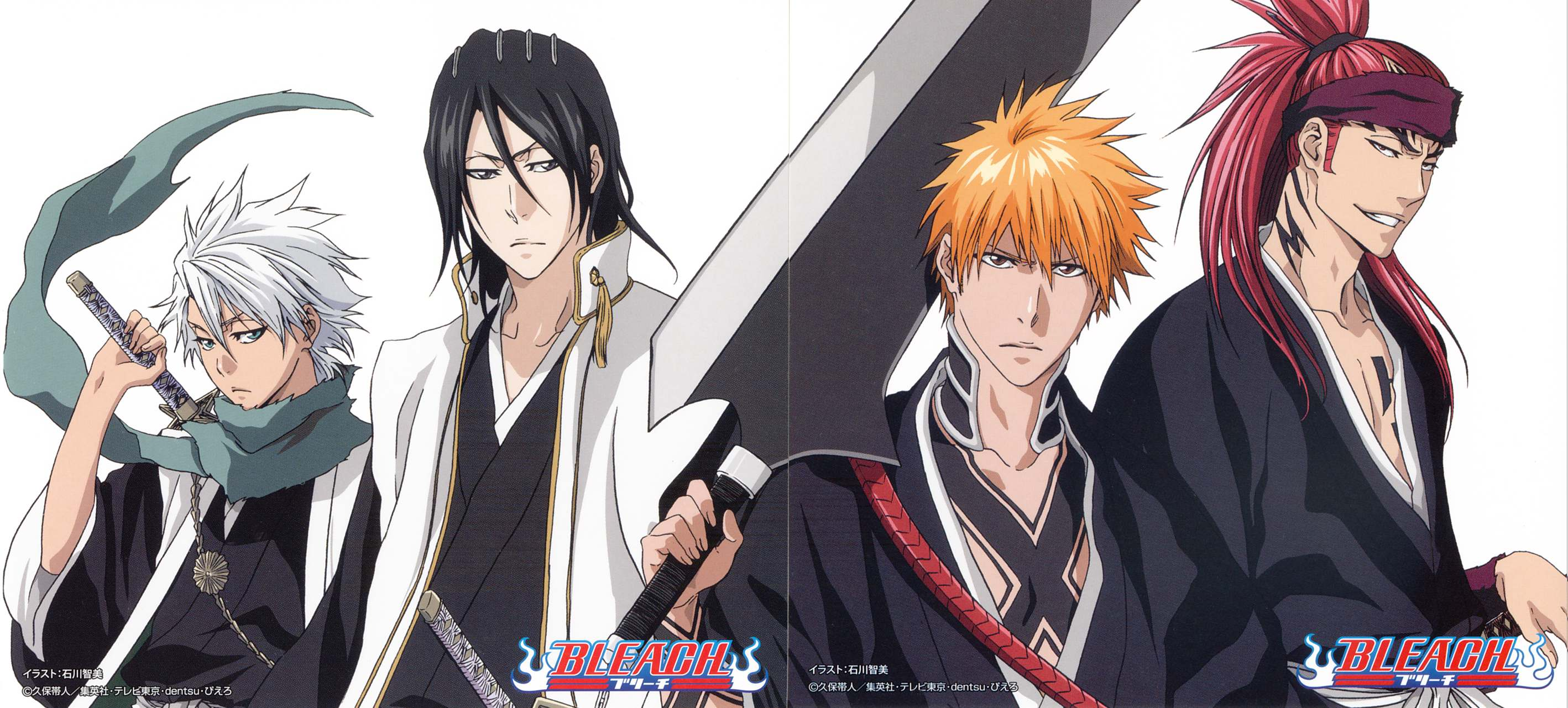 Bleach anime images bleach characters hd wallpaper and background photos