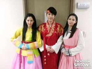 "Kyuhyun Musical ""When the moon embraces the Sun"""