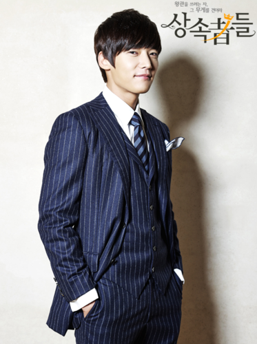 Choi Jin Hyuk achtergrond with a business suit, a suit, and a krijtstreep, pinstripe titled Choi Jin Hyuk