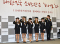 Crayon Pop with Kim Janghoon Firefighter Project Conference - crayon-pop photo