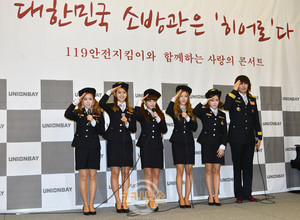 Crayon Pop with Kim Janghoon Firefighter Project Conference