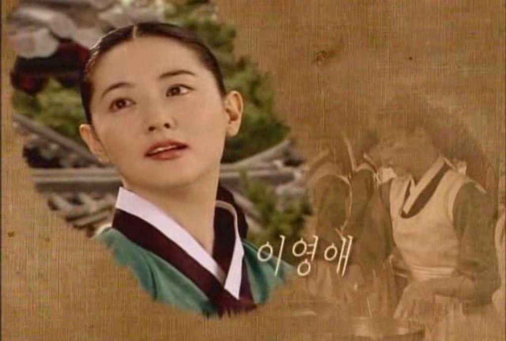 Jang Geurim Dae Jang Geum Images |...