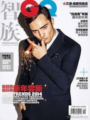 GQ China Magazine