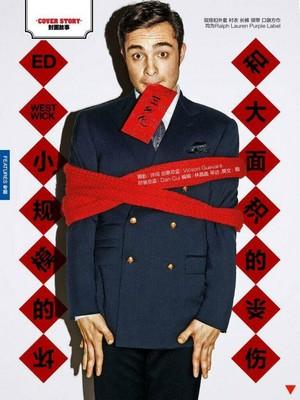 GQ China Mag