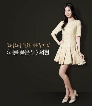 "Seohyun ""PlayDB"" Musical Magazine"