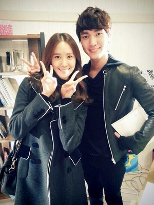 Yoona with Lee Minho