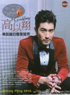 Godfrey for Beauty Magazine