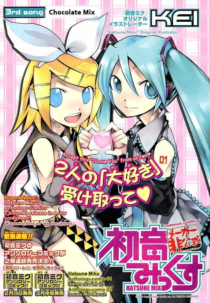 MIKUUUUU AND RINNN Manga COVER!!!
