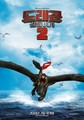 Korean Poster of How To Train Your Dragon 2 - how-to-train-your-dragon photo