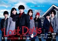 Lost Days                             - japanese-dramas photo