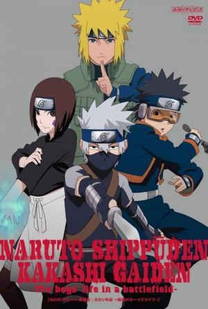 Какаси Hatake, Rin, Obito and Minato
