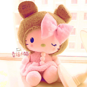 kitty biscuit------ <3