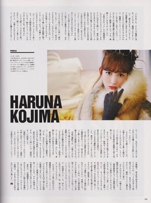 Kojima Haruna