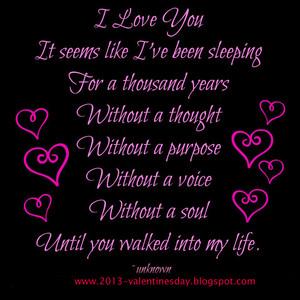 I 사랑 U much