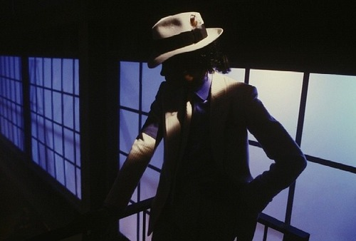 MJ Smooth Criminal