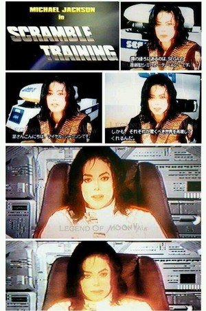 Michael Jackson in Scramble Training Sega Game (rare)