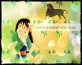 Happy Chinese New Year 2014 - mulan fan art