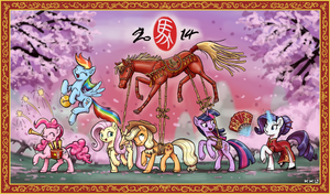 tahun of the Horse