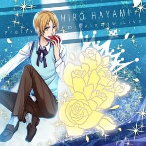 Hiro Hayami
