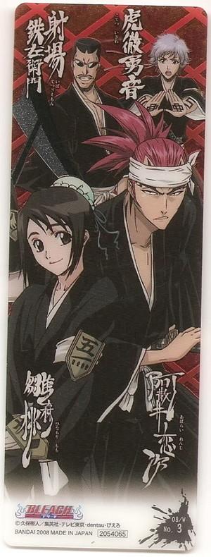 Renji Abarai and Momo Hinamori