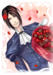 Happy Valentine's Day! - sebastian-michaelis icon