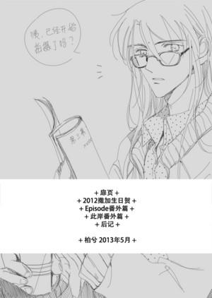 shaka manga----