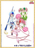 Shugo Chara photo entitled Character Change