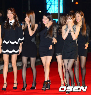 Soona Seoul música Awards