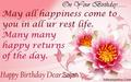 Sajan B'day