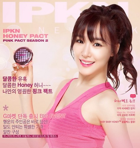 Tiffany Hwang fondo de pantalla with a portrait entitled rosado, rosa Tiffany - New IPKN Promotion Picture