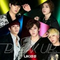 "U-Kiss 8th Japanese single ""Break Up"" - u-kiss-%EC%9C%A0%ED%82%A4%EC%8A%A4 photo"