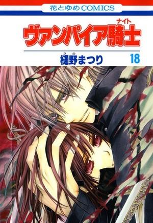 Vampire knight manga 18