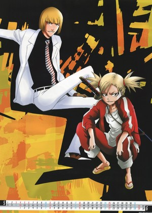 Shinji Hirako and Hiyori