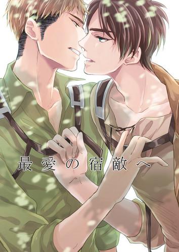 Yaoi wallpaper titled Jean x Eren