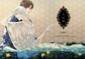 gin Ichimaru and Aizen