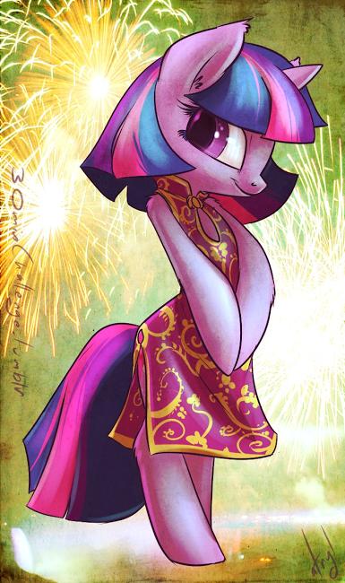 Twilight Sparkle