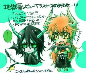 Ulquiorra and Ichigo