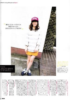 Oshima Yuko MINI 2014.02