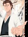 ***Aizen*** - aizen photo