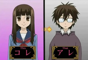 Haruhi Fujioka: Before and after