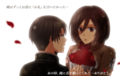 Levi x Mikasa - anime fan art