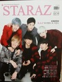 B.A.P in STARAZ Magazine vol.15  - bap photo