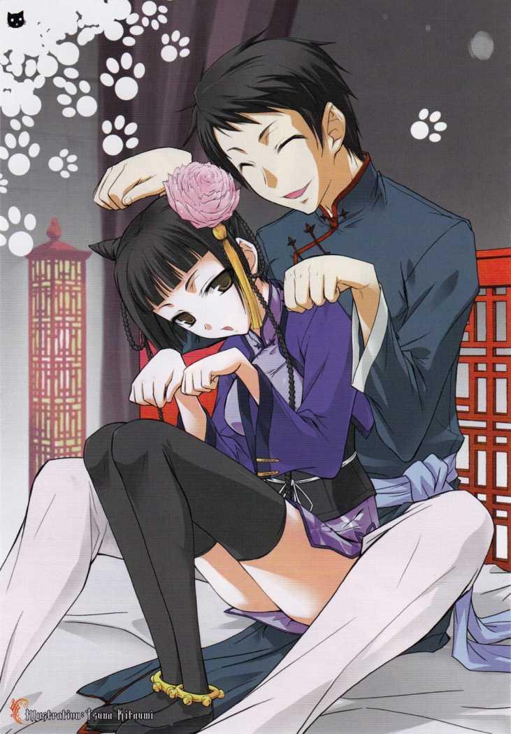 Lau and RanMao
