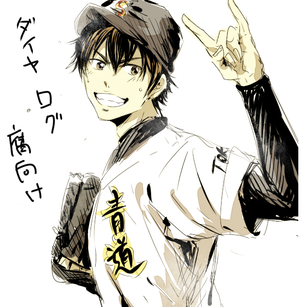 Diamond No Ace Amino: 1000+ Images About Diamond No Ace On Pinterest