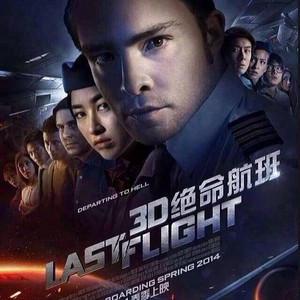 Last Flight New Poster