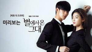 Jun Ji Hyun/Cheon Song Yi
